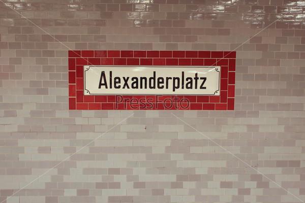 Знак Александерплац