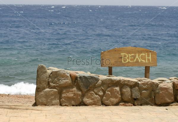 Фотография на тему Знак пляжа, курорт на Красном море, Синай, Египет
