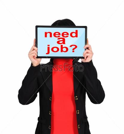 Нужна работа?