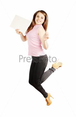 Прыгающая женщина