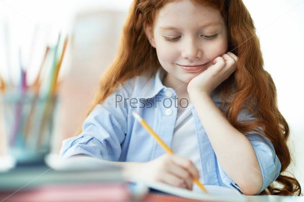 Счастливый ученик