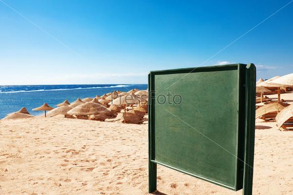 Билборд на пляже