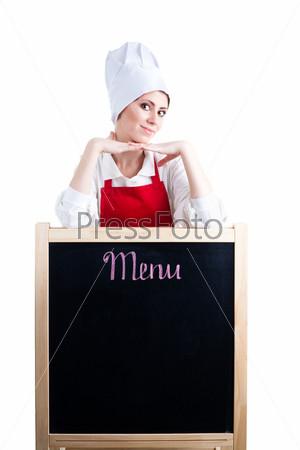 Шеф-повар предлагает новое меню