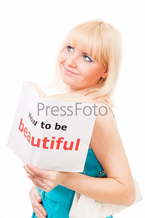 Женщины знают как быть красивым