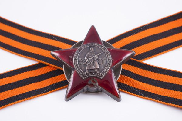 фото ордена красной звезды с георгиевской лентой много раз