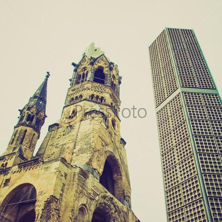 Руины Мемориальной церкви кайзера Вильгельма в Берлине, разрушена бомбардировками и сохранена как памятник