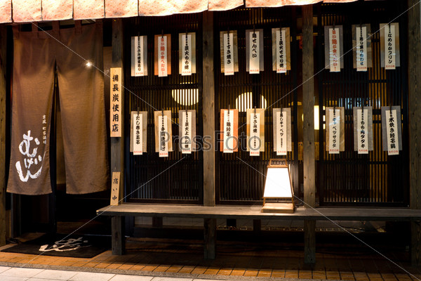 Фотография на тему Японский ресторан