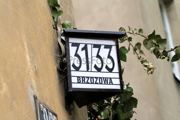 Номер дома на улице Польши