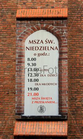 Расписание воскресной мессы в Костеле Святого Яна Варшава Польша