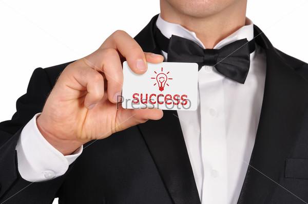 """Визитная карточка со словом """"успех"""""""