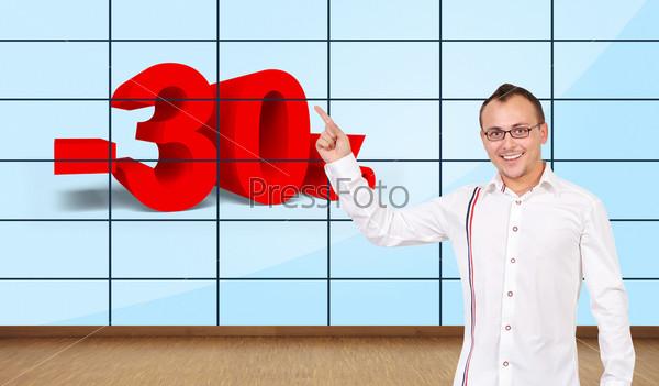 Фотография на тему Счастливый мужчина в офисе