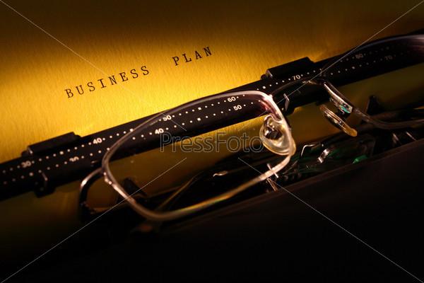 Фотография на тему Бизнес-план