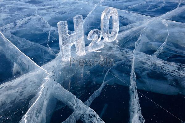 Химическая формула воды H2O