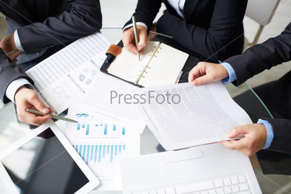 Обсуждение документов
