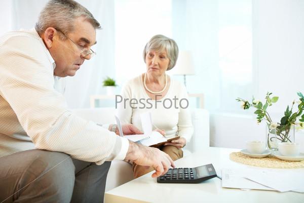 Финансовая ревизия