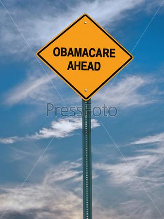 Концептуальный указатель Obamacare