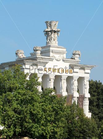 Фотография на тему Армянский павильон в Москве