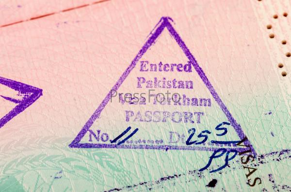 Въездной штамп на визе в афганиском паспорте