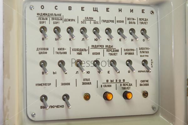 Фотография на тему Переключатели на самолете Ту-144 (надпись, освещение)