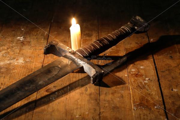 Меч и свеча