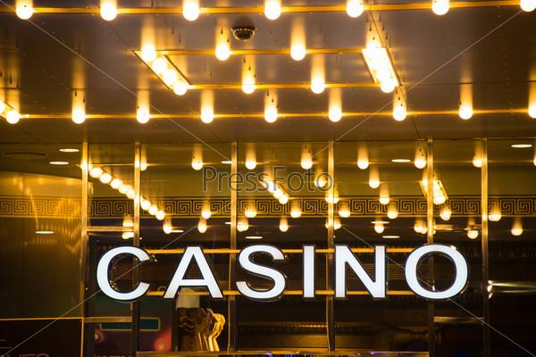 Фотография на тему Вход в казино в вечернее время