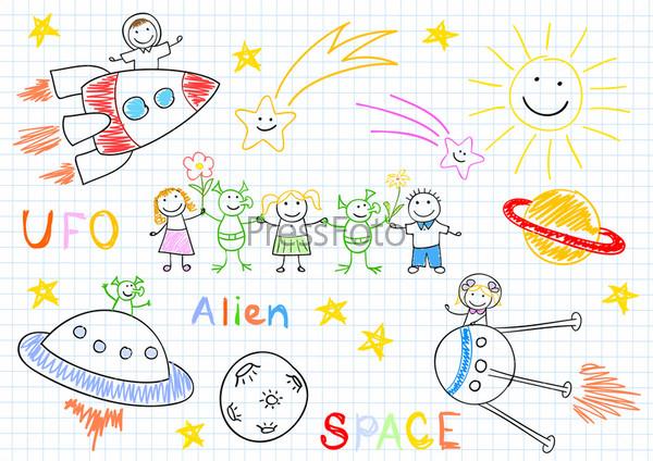 Векторный рисунок, счастливые дети и пришельцы