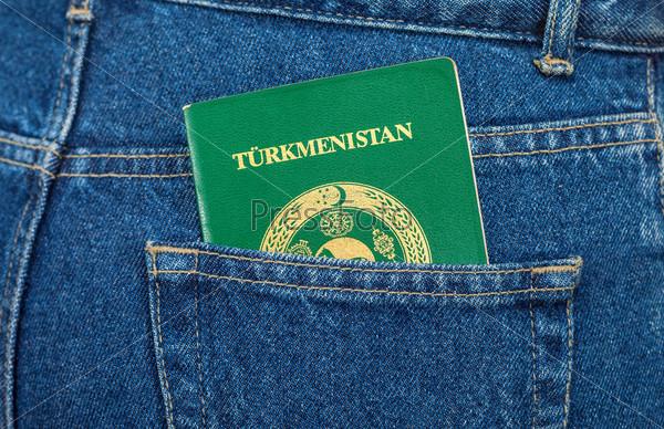 Туркменистанский паспорт в кармане джинсов