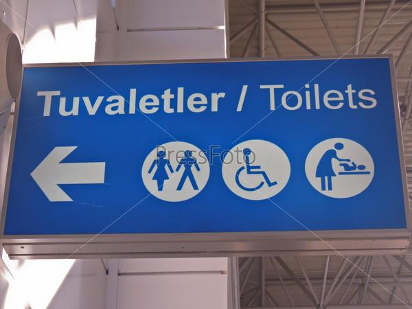 Pointer airport in Turkey