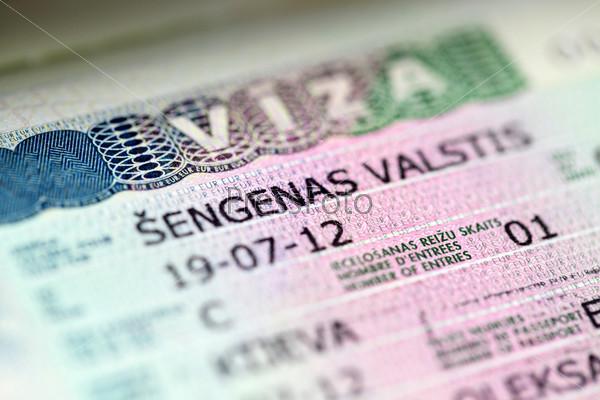 Europ Entry Visa