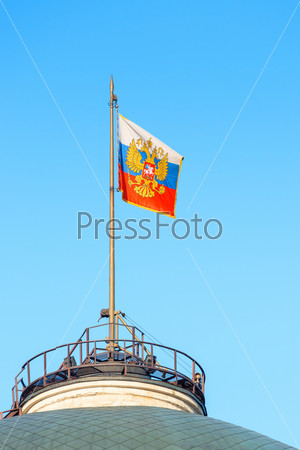 raised the Russian flag on the roof of a government building in