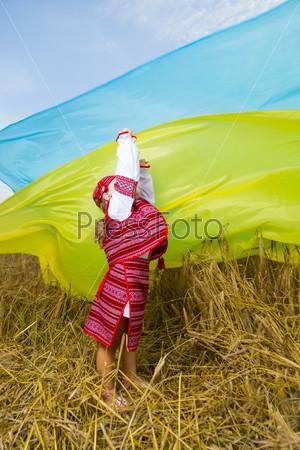 Ukrainian small