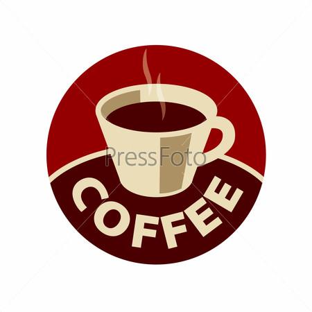vector logo cup of black coffee