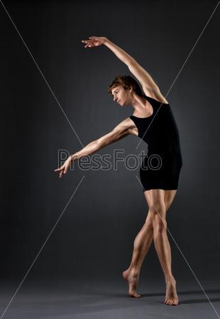 Балет Купить Платье
