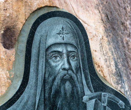A memorial stone to the Hierarch of the Iov