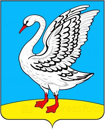Герб лебедяни картинки