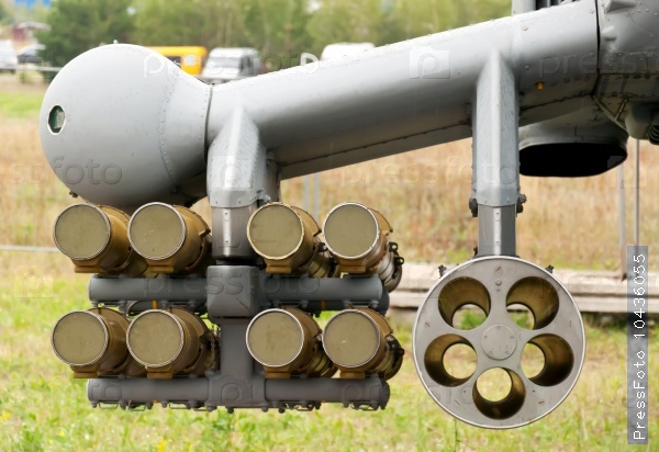 Weapons of military helicopter