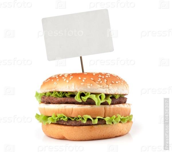 Tasty big hamburger with price tag