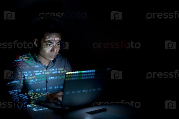 Разработчик программного обеспечения