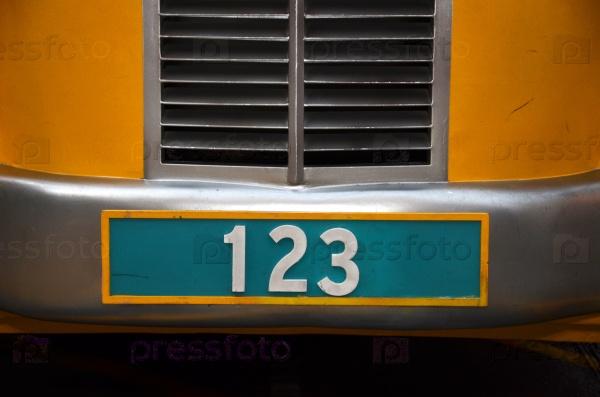 Номер 123