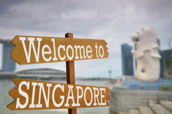 Добро пожаловать в Сингапур