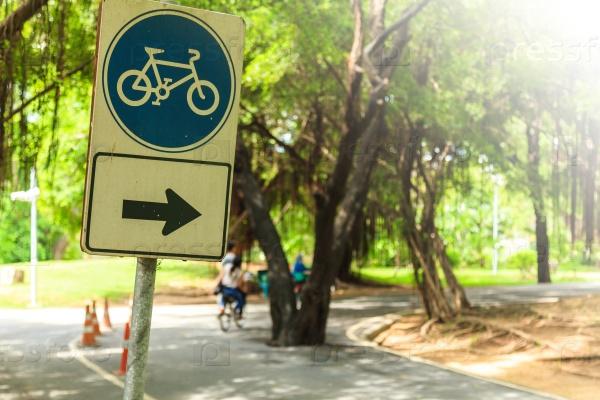 Велосипедная переулка