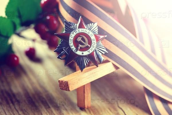 Фотография на тему Орден и георгиевская лента