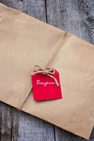 Подарок в крафт-бумаге