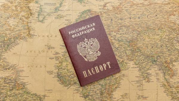 Российские паспорта на карте крупным планом