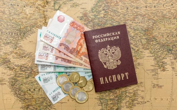 Российский паспорт с деньгами на карте мира