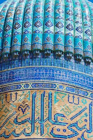 Фрагмент мечети Биби-Ханым, Самарканд, Узбекистан