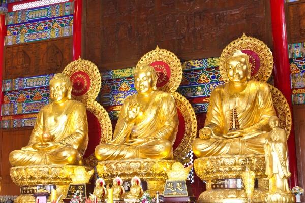 Три Будды