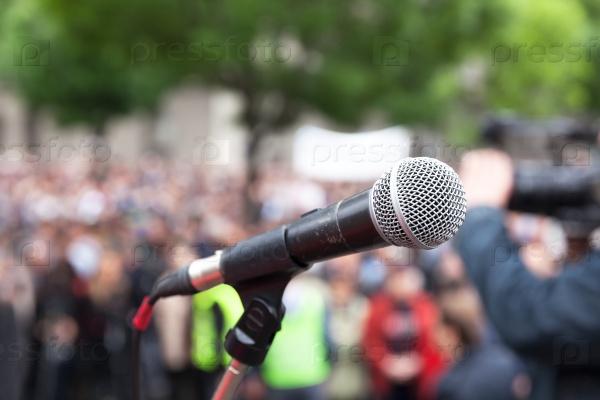 Акция протеста. Общественная демонстрация