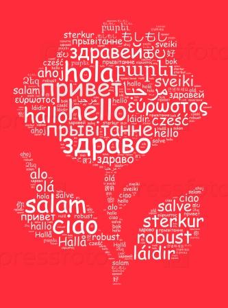 запеченная духовке привет по на разных языках отчисления положительной