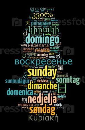 Слово воскресенье на разных языках